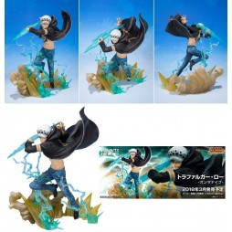 One Piece - Figuarts Zero - Trafalgar Law Gamma Knife