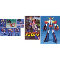 Yusha Raidin - Il Prode Raideen - Raideen - Super Robot Mechanic Collection - Plastic Model Kit - Bandai