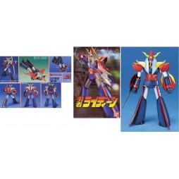 Yusha Raidin - Il Prode Raideen - Raideen - Super Robot Mechanic Collection - Plastic Model Kit - Bandai