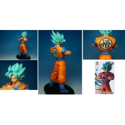 Dragon Ball Super - DXF The Super Warriors Vol.4 - B - Super Saiyan God Super Saiyan Son Gokou