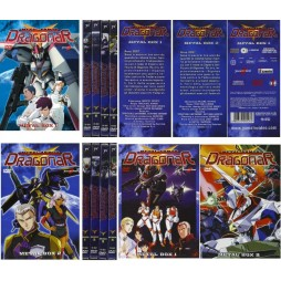 Metal Armor Dragonar - Memorial Box Serie Completa (8 Dvd Metal Box 1+2)