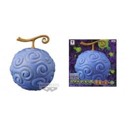 One Piece - Devil\'s Fruit Scaled Replica - Bitter Series Replica - 1/1 - Prop Replica - The Devil Fruit Gomu Gomu No Mi