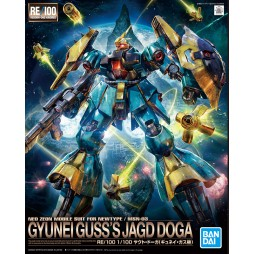 Gundam RE/100 010 - NEO ZEON MOBILE SUIT FOR NEWTYPE / MSN-03 GYUNEI GUSS\'S JAGD DOGA 1/100