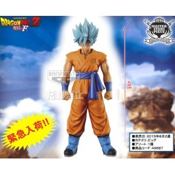 Dragon Ball Z F - Master Stars Piece - The Son Gokou God Super Saiyan God