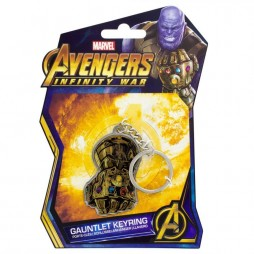 Marvel Comics - Keyring - 2D Metal - Thanos Infinity Gauntlet - Guanto Dell\'Infinito