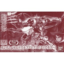 HG IRON-BLOODED ORPHANS 033 - GUNDAM BARBATOS LUPUS REX Clear Color Limited Edition Lucca Comics 2018 1/144