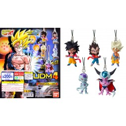 Dragon Ball Z - Strap - Portachiavi - Ultimate Deformed Mascot 04 - Strap SET - Complete Set of 5