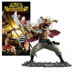 One Piece - Scultures the Tag team - Edward Newgate 20th Figure