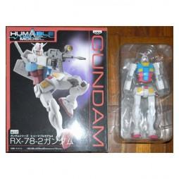 Gundam Humanize Movable Rx-78-2