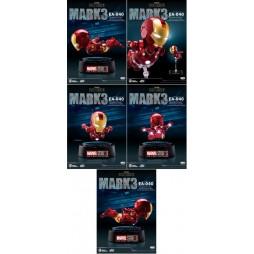 Marvel - Iron Man - EA-040 - Super Deformed Iron Man Mark 3 - Egg Attack (Beast Kingdom) Magnetic Floating Marvel's Firs